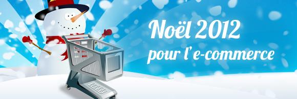 Illustration de l'article Noël 2012 pour le e-commerce